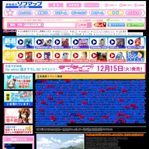 TVアニメ『たまゆら~もあぐれっしぶ~ 第1巻』発売記念イベント アキバソフマップ1号店