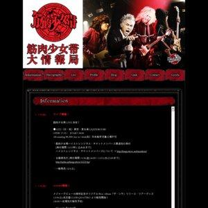 メジャーデビュー30周年記念 オリジナルNew Album ザ・シサ リリース・ツアー 渋谷