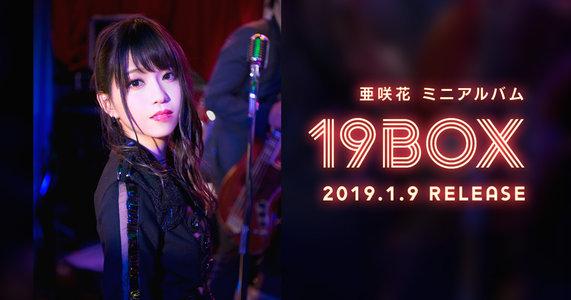 ミニアルバム「19BOX」発売記念イベント 東京