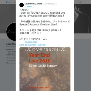 LOVERSSOUL Year End Live 2018