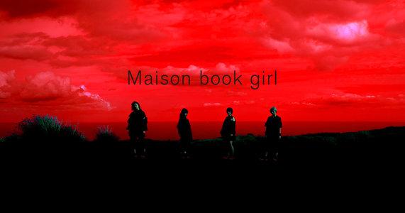 Maison book girl new album「yume」リリースイベント@タワーレコード新宿店