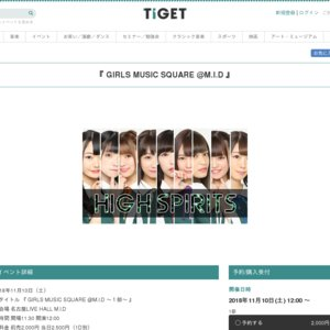 11/10 GIRLS MUSIC SQUARE @M.I.D 〜1部〜