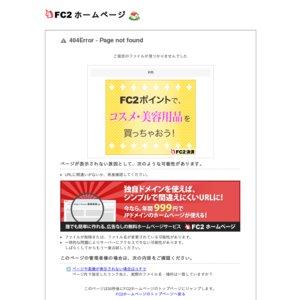 成蹊大学 第52回欅祭 佐藤聡美学園祭イベント 『選び抜け!しゅがぁを射止めるベストアンサー』