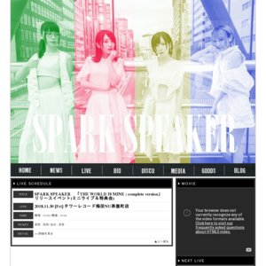 TITLESPARK SPEAKER 「THE WORLD IS MINE : complete version」 リリースイベント(ミニライブ&特典会)
