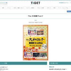 The 大和撫子vol.7