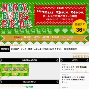 MERRY ROCK PARADE 2018 2日目