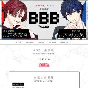 アニメイトガールズフェスティバル2018 2日目 sankaku labelブース お渡し会