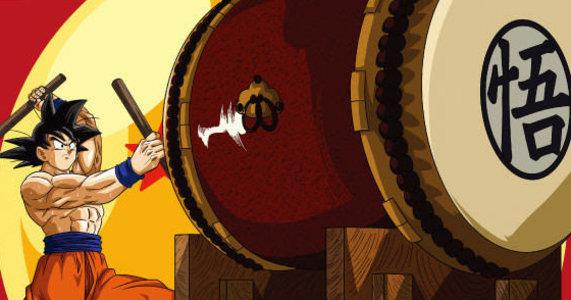 七龍珠交響音樂會 Dragon Ball Symphonic Adventure