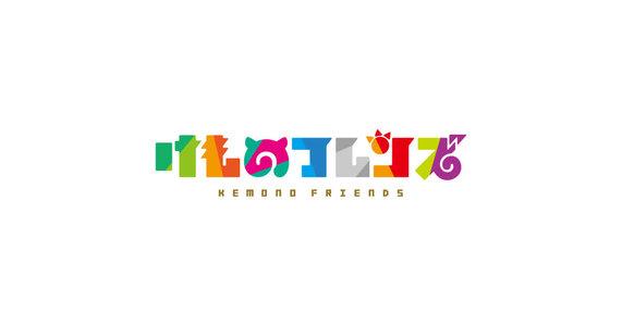 TVアニメ「けものフレンズ2」第1話先行上映会 なんばパークスシネマ