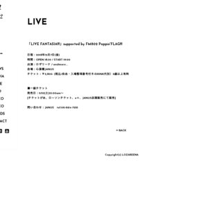 「LIVE FANTASIA!!!」supported by FM802 Poppin'FLAG!!!