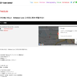TOKYO Mix VOL.5 B2takes! Live この日に何かが起きる!!