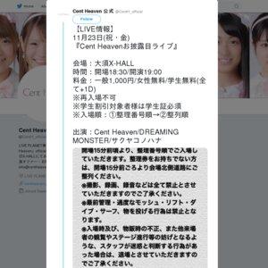 Cent Heavenお披露目ライブ