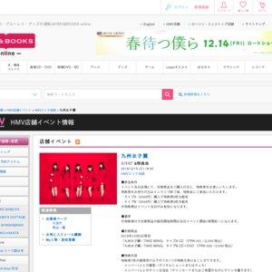 九州女子翼 1st Album「TAKE WING」リリース記念イベント(2018/12/15)