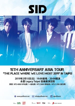 "SID 15th Anniversary ASIA TOUR ""THE PLACE WHERE WE LOVE MOST 2019"" in Taipei"