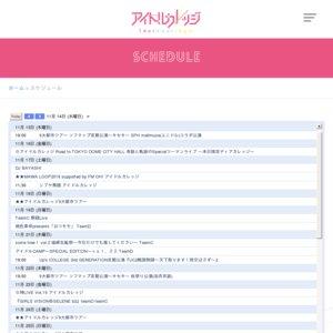 9大都市ツアー ソフマップ定期公演~キセキ~ SPH mellmuse(ユニドル)コラボ公演