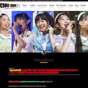 ときめき♡宣伝部のどきどき♡クリスマスパーティーvol.4