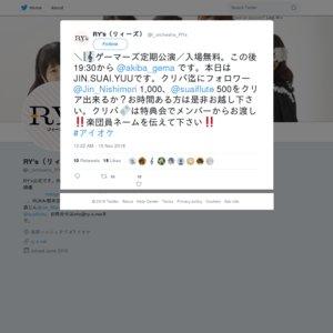 RY's定期公演@秋葉原ゲーマーズ 2018/11/15