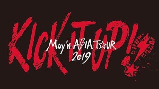 May'n ASIA TOUR 2019 「KICK IT UP!!」大分公演