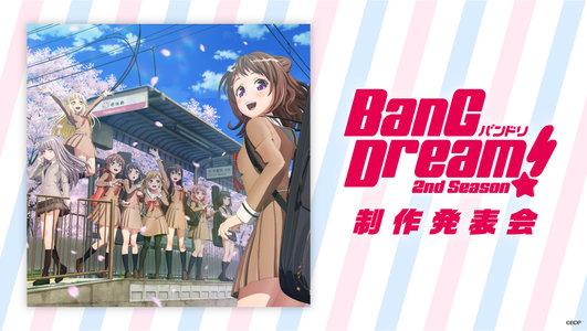 アニメ「BanG Dream! 2nd Season」制作発表会