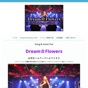 Dream☆Flowers -Vol.12-