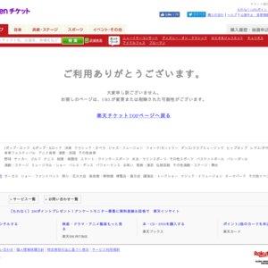 BSフジ「ギルドフレンズ」番組SPECALライブ Vol.1〜12/21 放送みてね〜