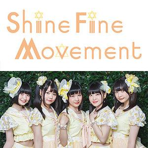Shine Fine Movement 3rdシングル「リフレクト」発売記念特別イベント 〜平日トーク会!!(1)〜
