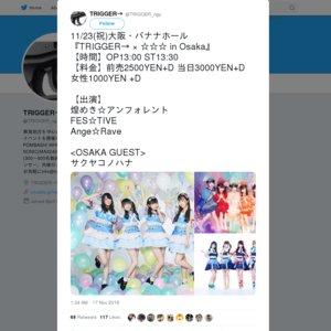 TRIGGER→ × ☆☆☆ in Osaka