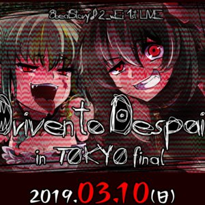 8beatStory♪ 2_wEi 1st LIVE 「Driven to Despair in TOKYO Final」 第1部