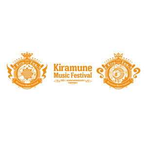 Kiramune Music Festival ~10th Anniversary~ DAY.1