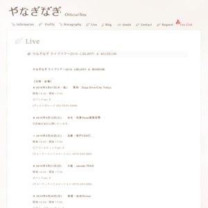 やなぎなぎ ライブツアー2019 「-LIBRARY- & -MUSEUM-」 仙台公演