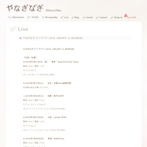 やなぎなぎ ライブツアー2019 「-LIBRARY- & -MUSEUM-」 香港公演