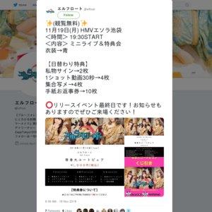 「等身大ユートピュア」 リリースイベント 11/19 HMVエソラ池袋