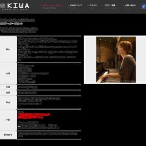 谷岡久美 作曲家活動20周年ライブ「あの日の空と君のうた」