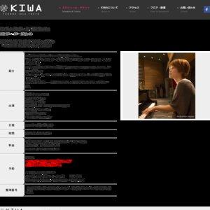 谷岡久美 作曲家活動20周年ライブ「あの日の空と君のうた」追加公演