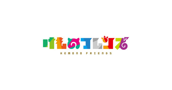 TVアニメ「けものフレンズ2」第1話先行上映会 イオンシネマ幕張新都心