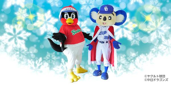 つば九郎・ドアラ クリスマスディナーショー2018【東京公演】
