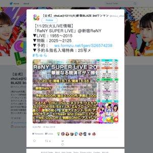 「ReNY SUPER LIVE」 2018 vol.29 @新宿ReNY
