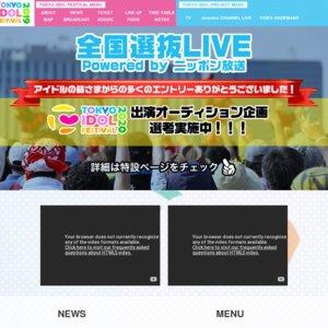 TOKYO IDOL FESTIVAL 2019 1日目