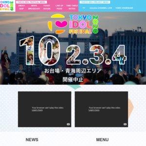 TOKYO IDOL FESTIVAL 2019 2日目