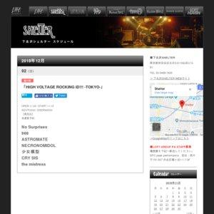 HiGH VOLTAGE ROCKING iD!!! -TOKYO-