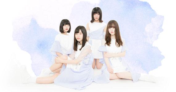群青の世界 お披露目デビューライブ 「はじまりの世界」