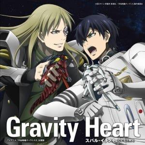 TVアニメ「宇宙戦艦ティラミスⅡ」主題歌「Gravity Heart」発売記念イベント