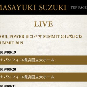 masayuki suzuki taste of martini tour 2019  森のホール21