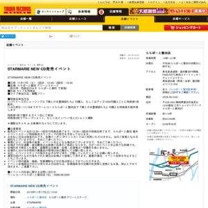『僕と少女霊媒師たち』発売イベント ららぽーと磐田 1回目