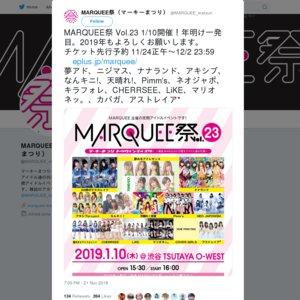 MARQUEE祭 Vol.23