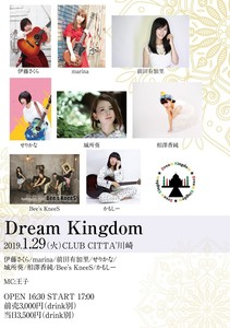Dream Kingdom(伊藤さくら/marina/前田有加里/せりかな/城所葵/相澤香純/ Bee's Knee/かもしー)