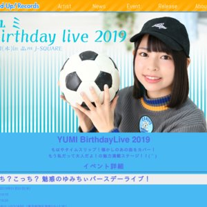 ユミ BirthdayLive 2019