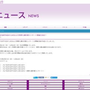 乃木坂46 7th YEAR BIRTHDAY LIVE DAY4 〜西野七瀬卒業コンサート〜