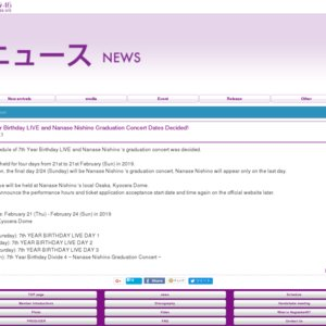 乃木坂46 7th YEAR BIRTHDAY LIVE DAY3