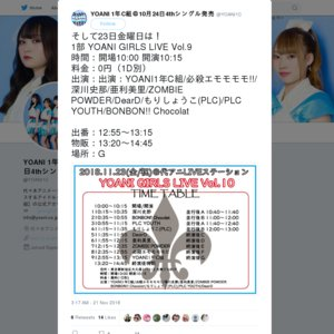 YOANI GIRLS LIVE Vol.10